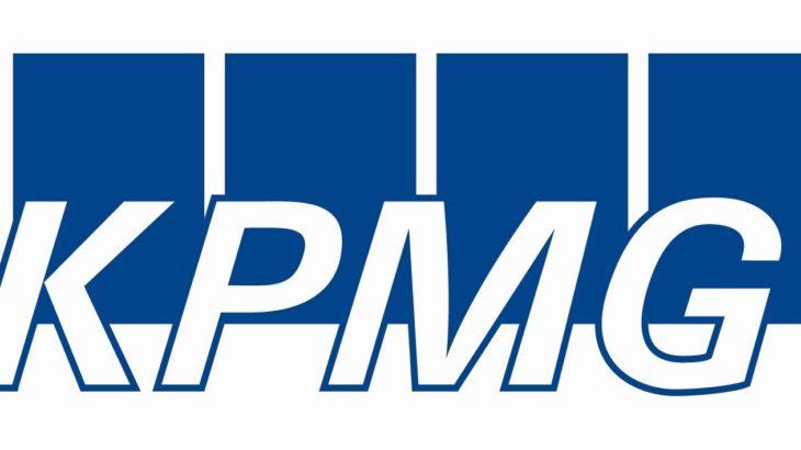 KPMGコンサルティングとは?年収・プロジェクト事例を紹介