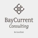 ベイカレントコンサルティングとは?年収・プロジェクト事例を紹介