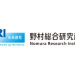 野村総合研究所(NRI)とは?年収・プロジェクト事例を紹介