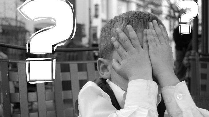 コンサルタントに必要な英語力とは 仕事で有利になる?